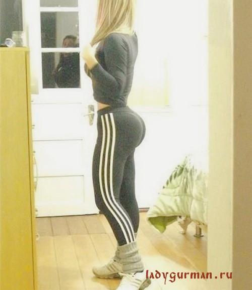 Проститутка Терка Vip