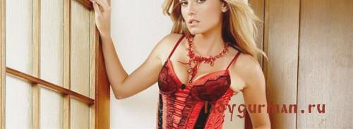 Дешевые проститутки владивостока частные объявления