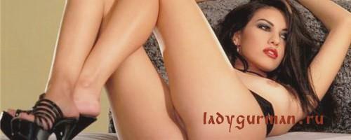 Проститутка Мэг 65