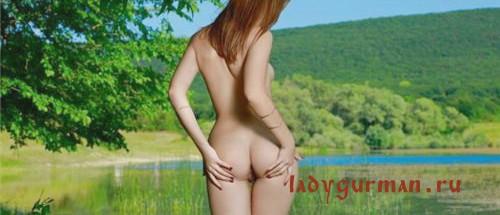 Молоденькие проститутки белгорода